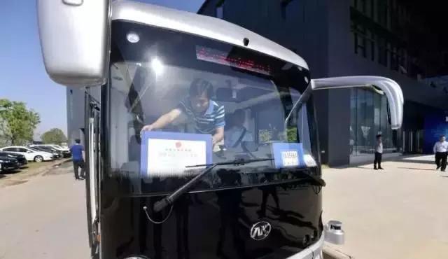 安凯无人驾驶巴士正式持证上岗