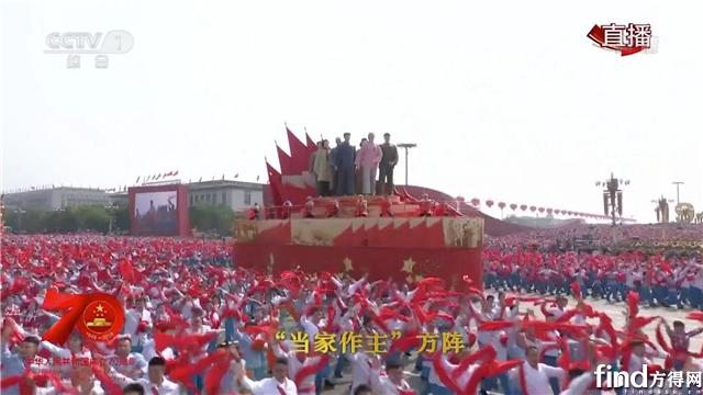 """福田欧辉""""庆祝新中国成立70周年大会""""彩车项目全景纪实"""