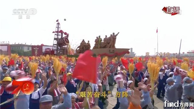 """福田欧辉""""庆祝新中国成立70周年大会""""彩车项目全景纪实1"""