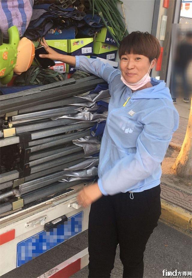 祥菱商务之星:王瑞娟创业路上的温馨港湾1