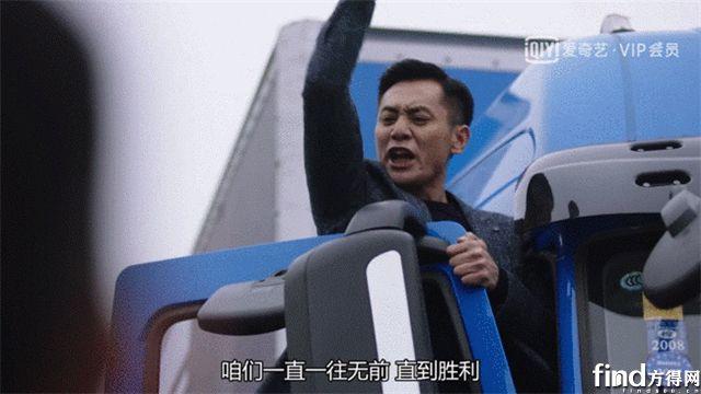 《在远方》姚远一次性定购1000台乘龙汽车,绝地大反击的时刻来了!