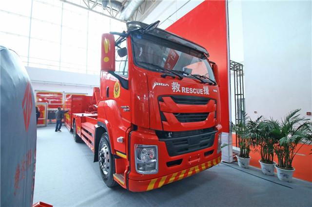 庆铃五十铃GIGA巨咖消防车产品首秀第18届国际消防展