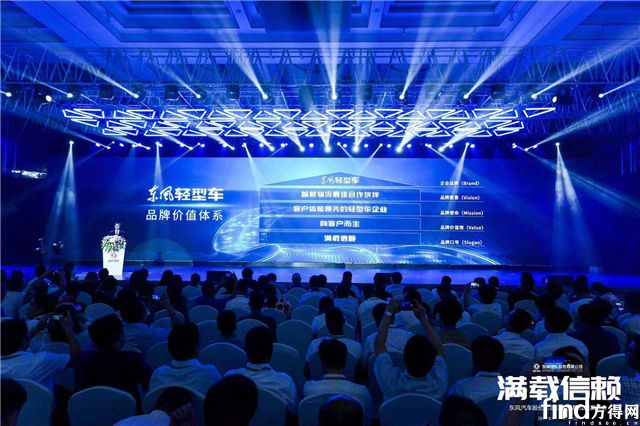 DFAC携Sharing Box参加2019武汉国际商用车车展