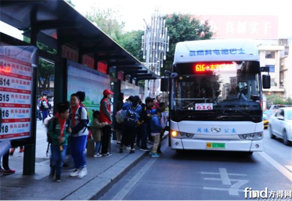 福建迎来氢能公交服务时代——金龙燃料电池公交上线运营149