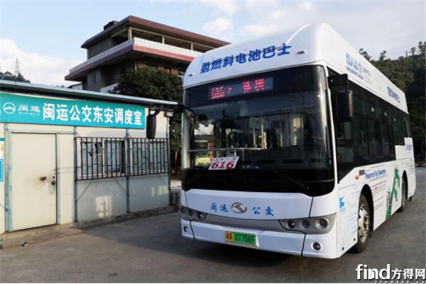 福建迎来氢能公交服务时代——金龙燃料电池公交上线运营1035