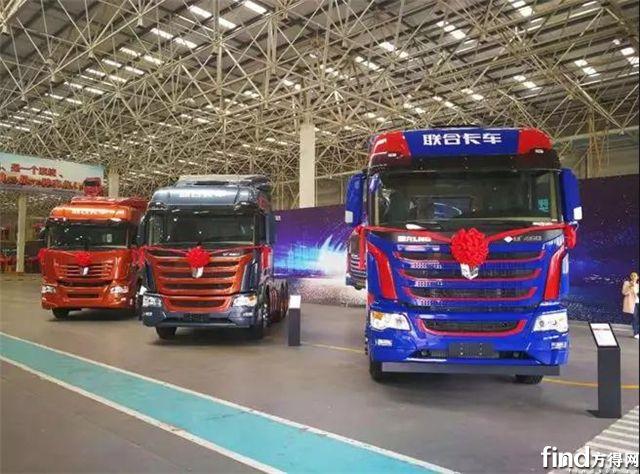 联合卡车正式驶入国六时代3