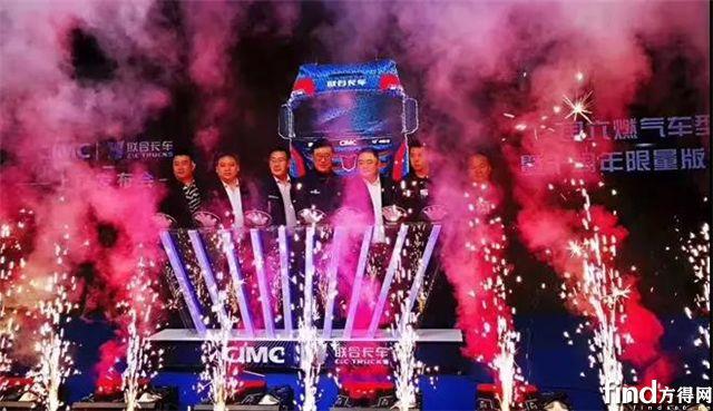 联合卡车正式驶入国六时代2