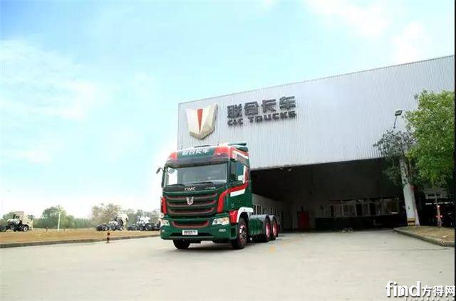 联合卡车正式驶入国六时代8