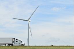 康明斯预2050年实现净零碳排放