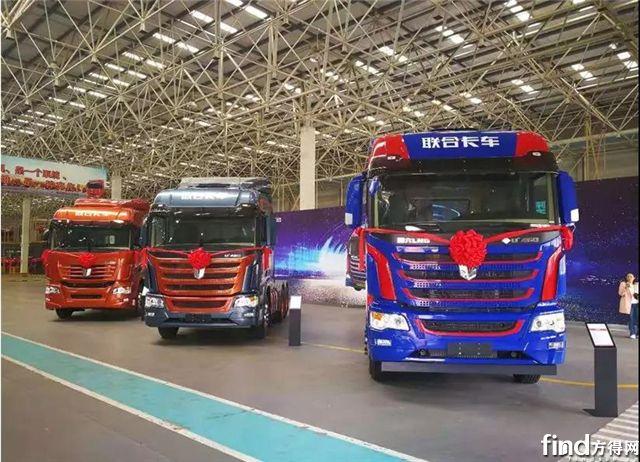 联合卡车3