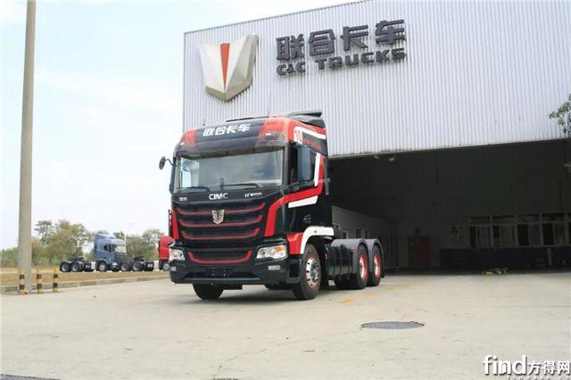 联合卡车6