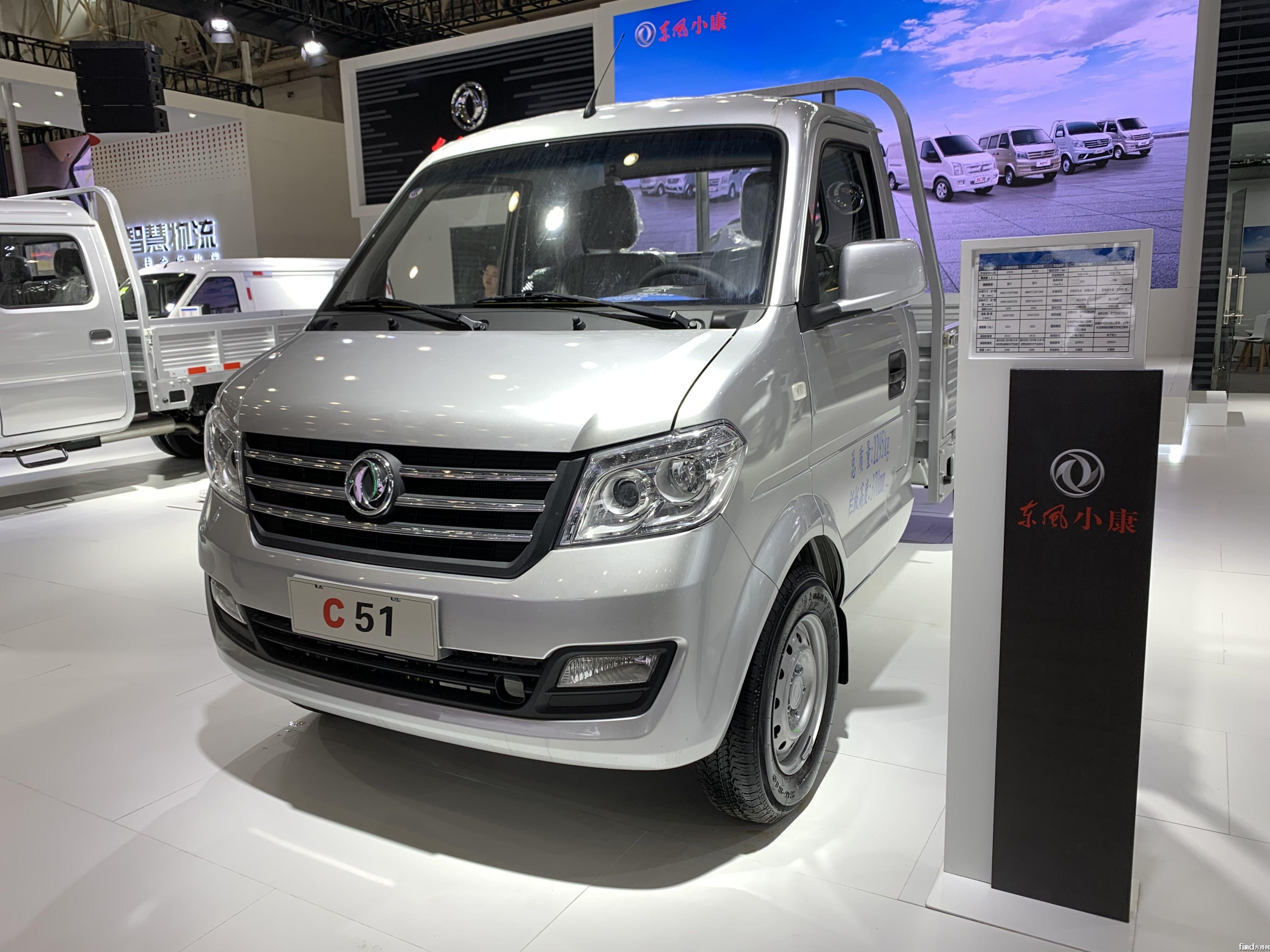 东风小康C51 (2)