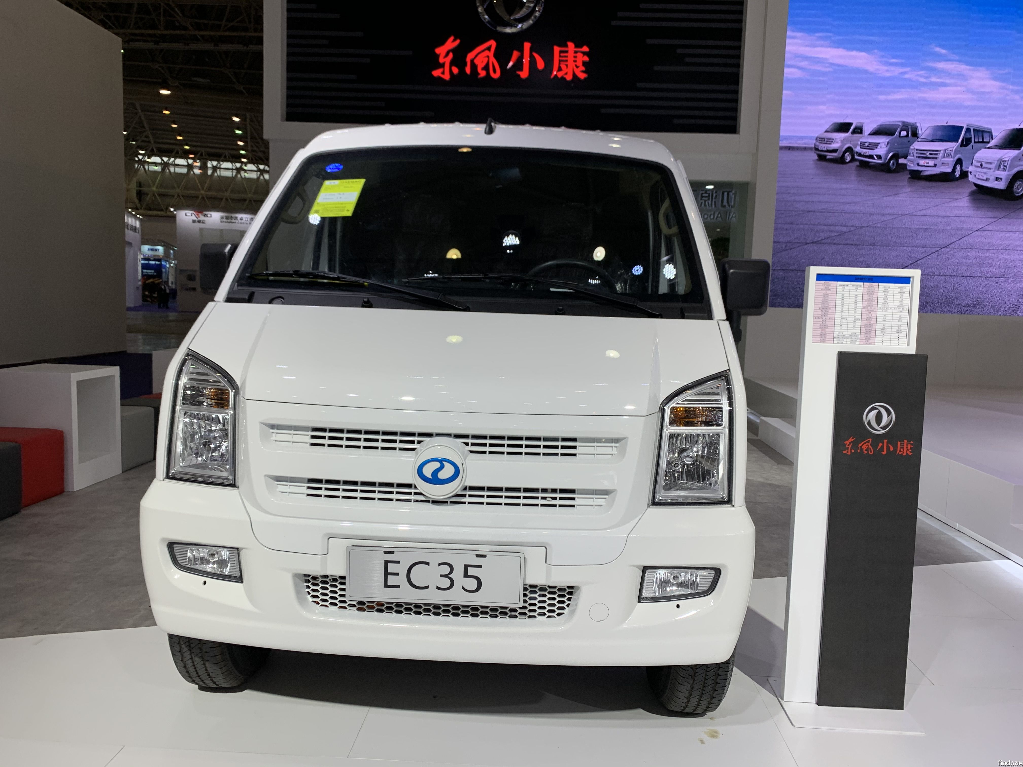 东风小康EC35 (2)