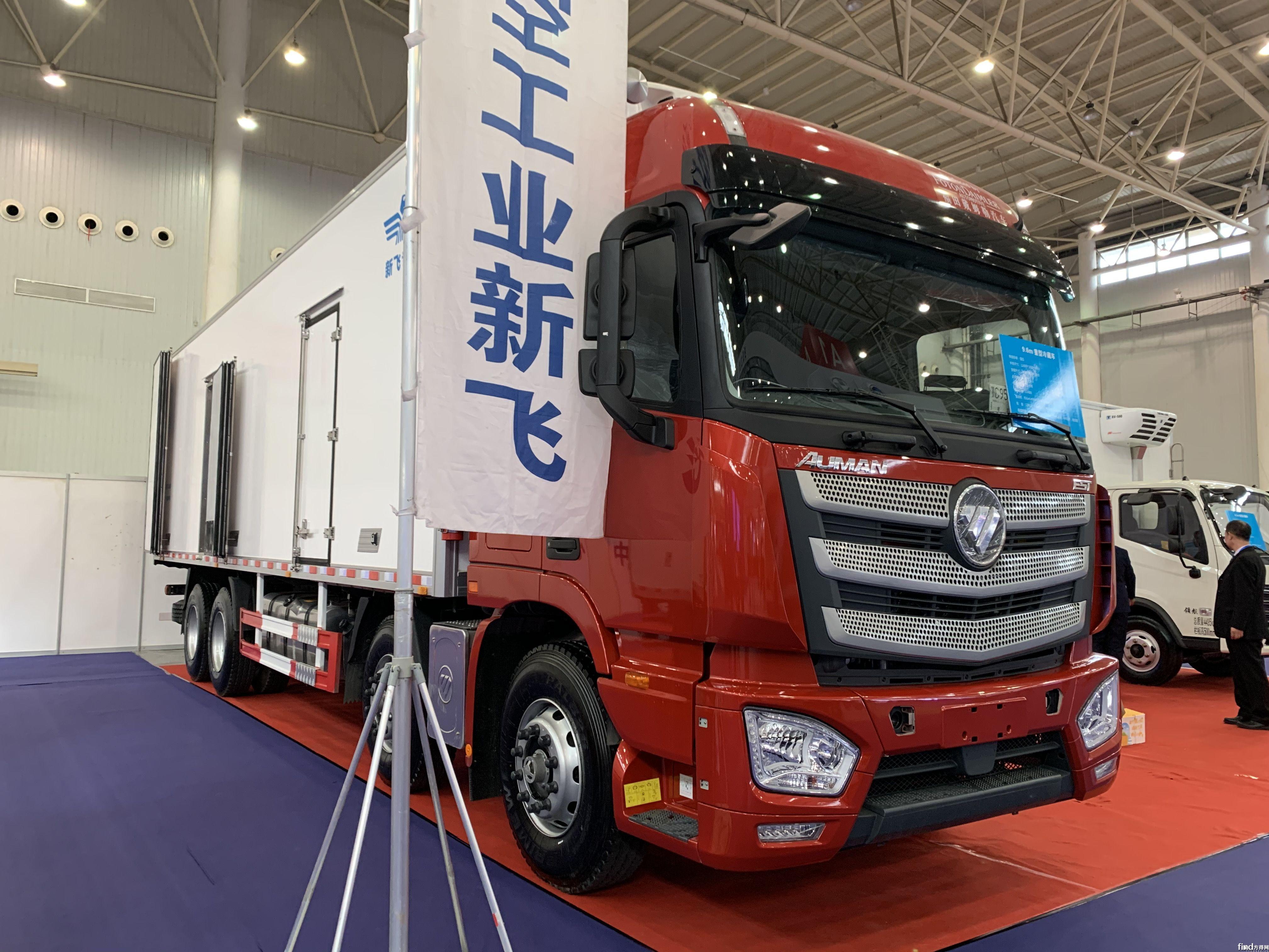 福田欧曼EST冷藏车 (3)
