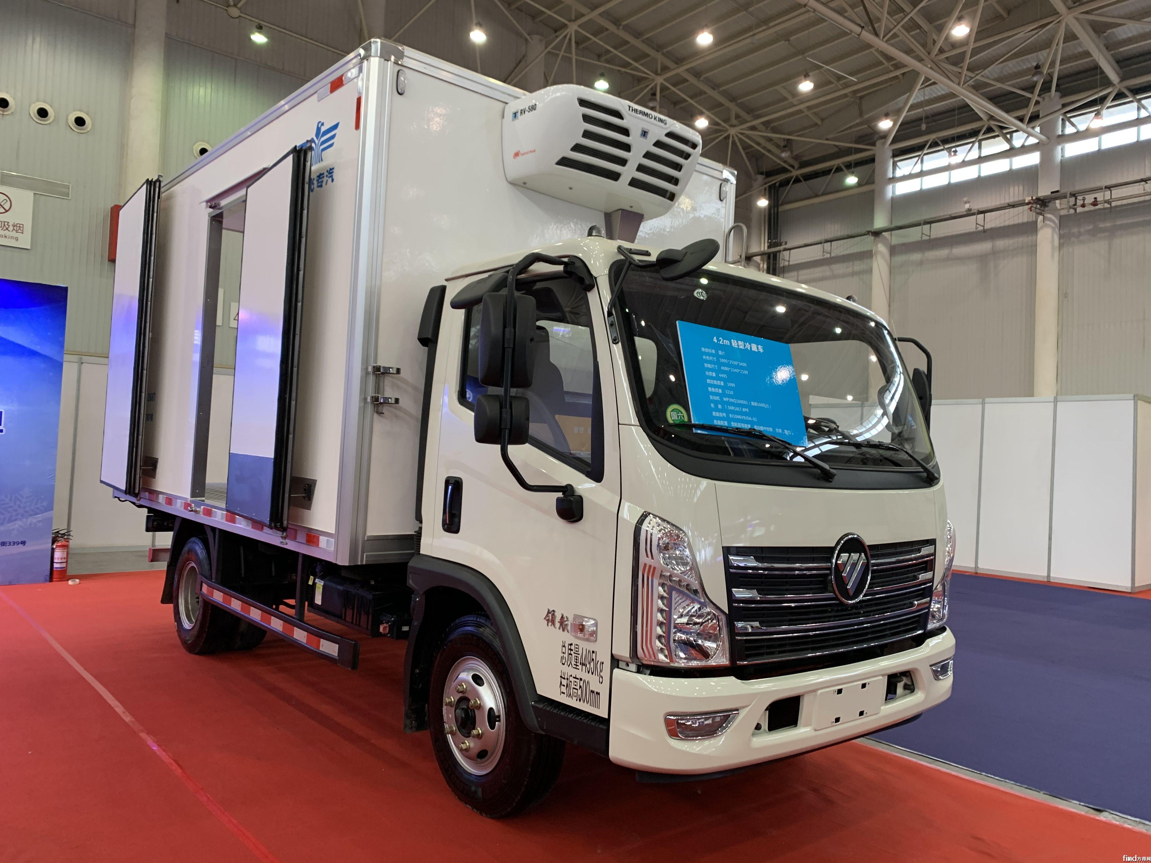 福田时代领航冷藏车 (2)
