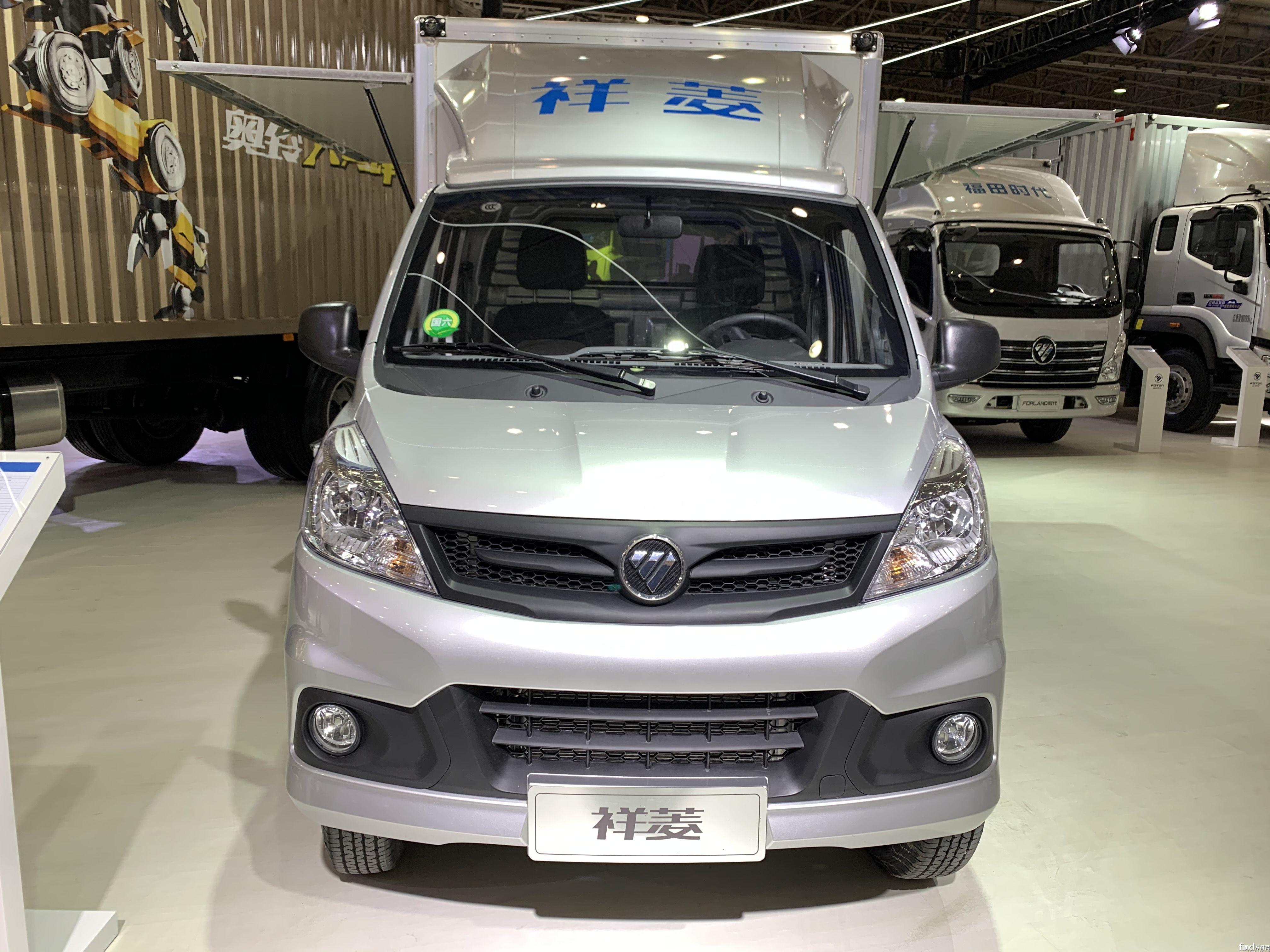 福田祥菱V1 (2)