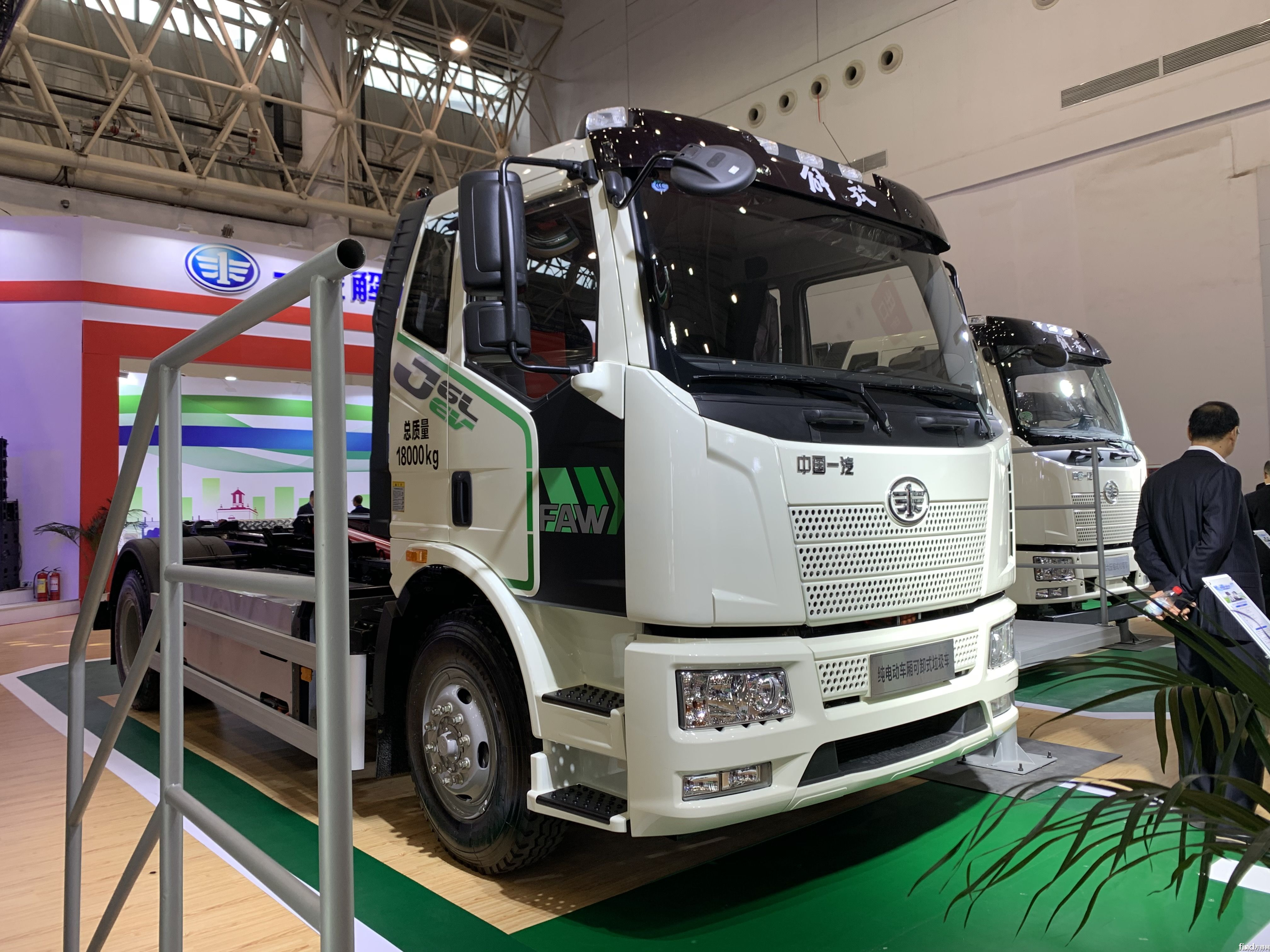 解放J6L纯电动垃圾车