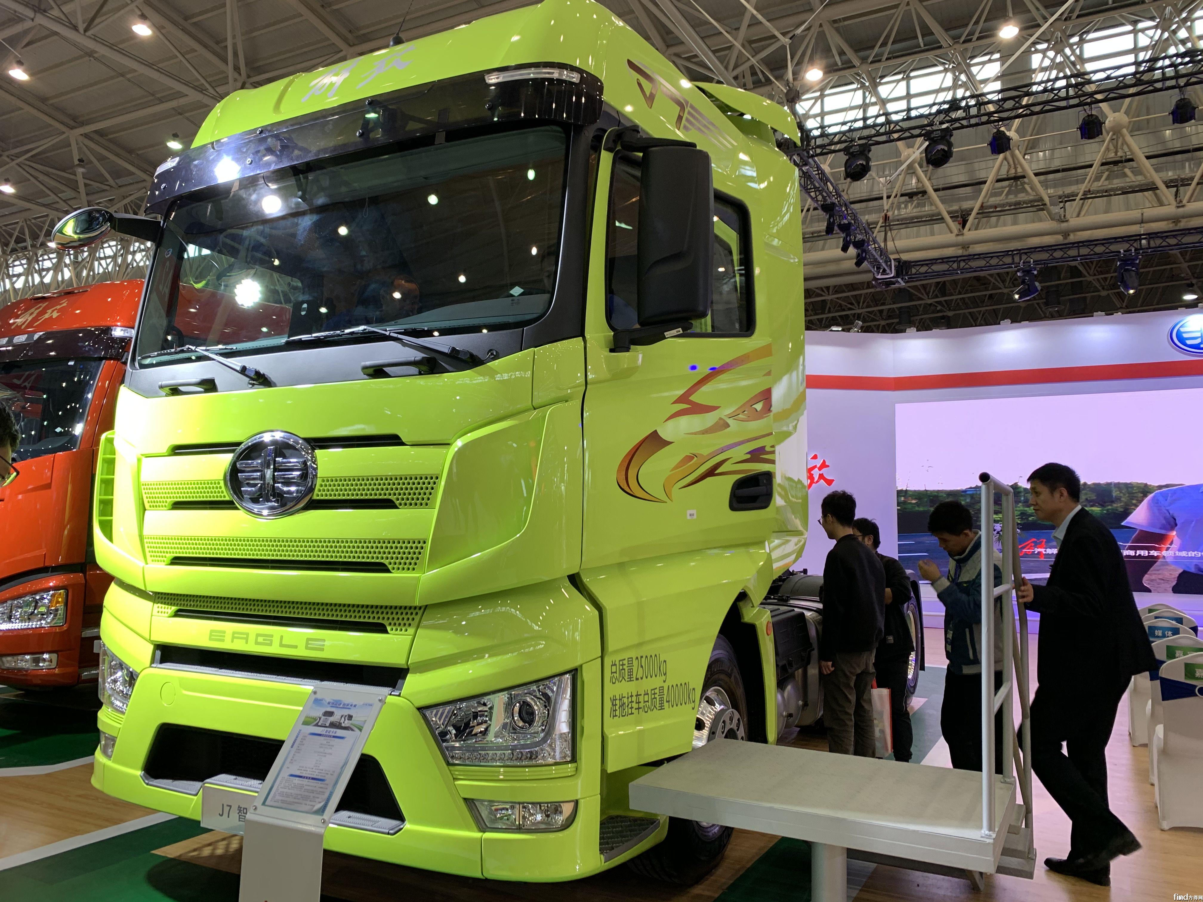 解放J7智能卡车 (2)
