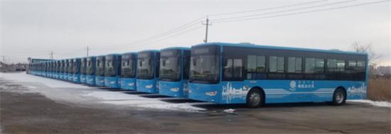 金龙纯电动公交驶进中国冷极地区首府城市呼伦贝尔