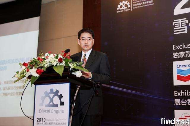 雪佛龙·第九届中国国际柴油发动机峰会召开