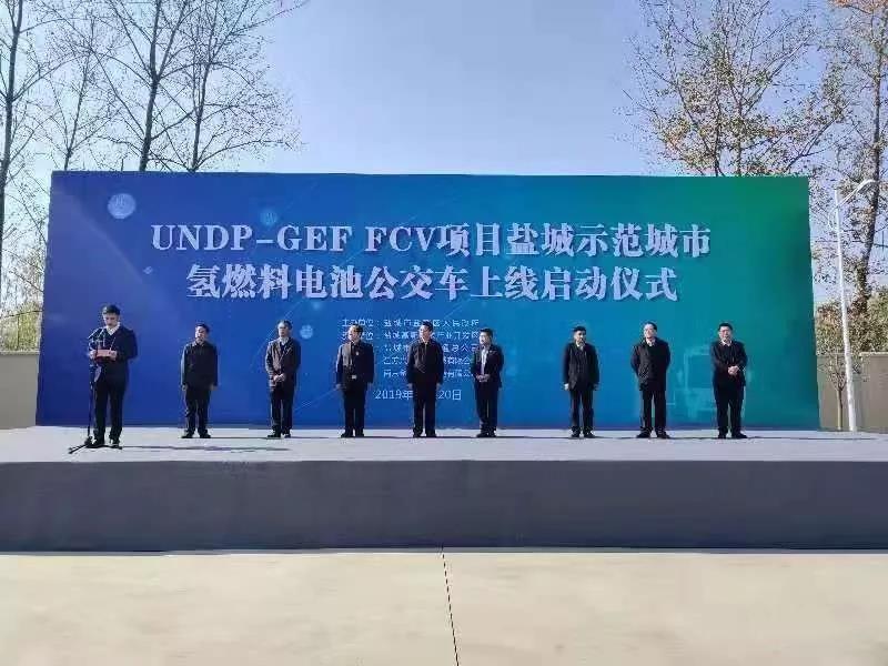 10辆南京金龙氢燃料客车已上线
