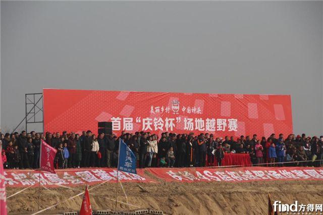 """速度与激情 2019首届""""庆铃杯""""场地越野赛火热开赛2"""