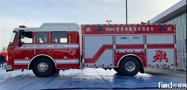 """三款""""消防神器""""顺利抵达,见证中集联合卡车的军工品质!3"""