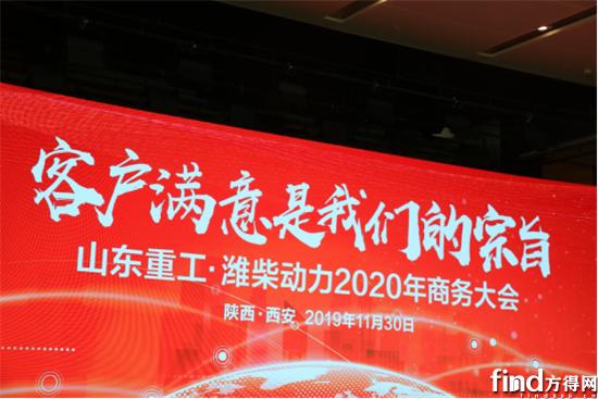 改-潍柴2019天然气动力份额超65% 2020年重型动力挑战45万台112