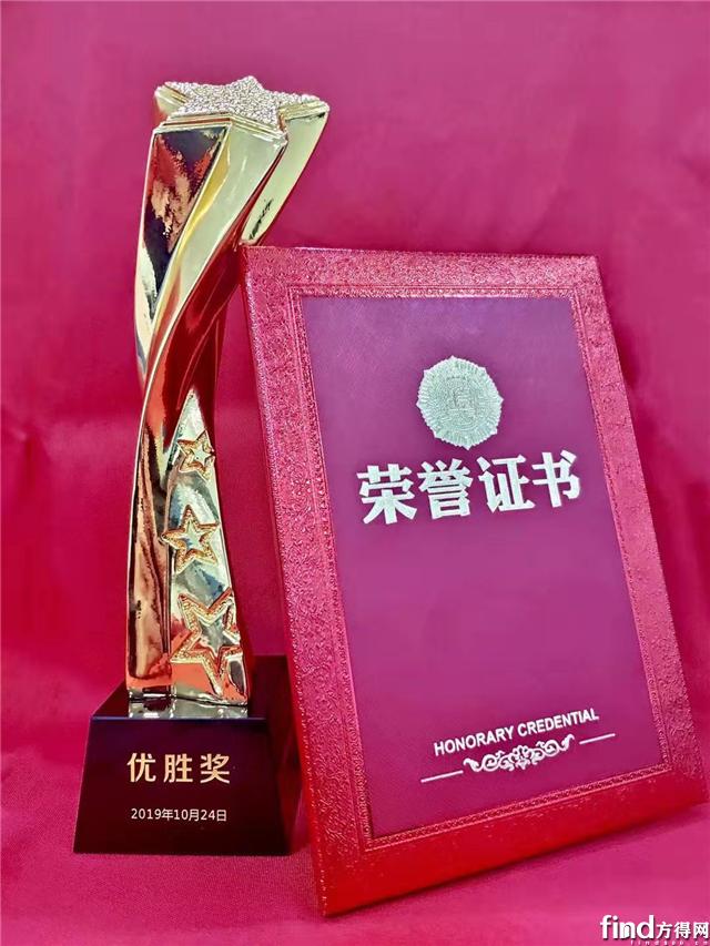 一战成王 上汽红岩重卡荣获首届AEBS测试赛优胜奖1