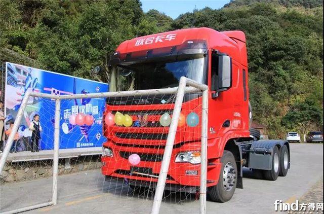 首台联合卡车国六清洁能源车型进入厦门市场2