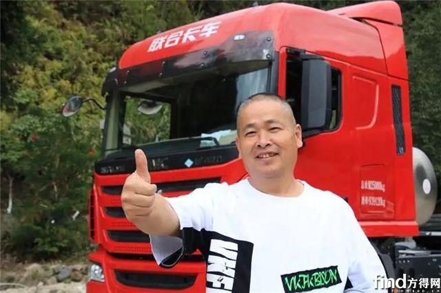 首台联合卡车国六清洁能源车型进入厦门市场5