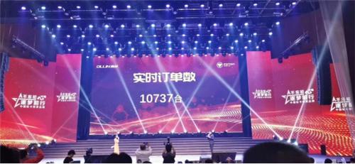 【新闻稿V9】奥铃领跑20205442