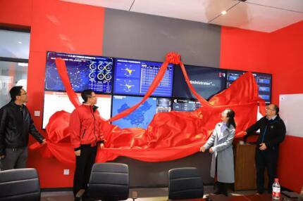 响应未来发展趋势 东风康明斯成立数字化中心