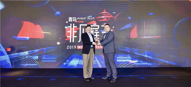 """威伯科荣获""""山东省优秀企业""""和""""2019年度创新非凡雇主""""称号"""