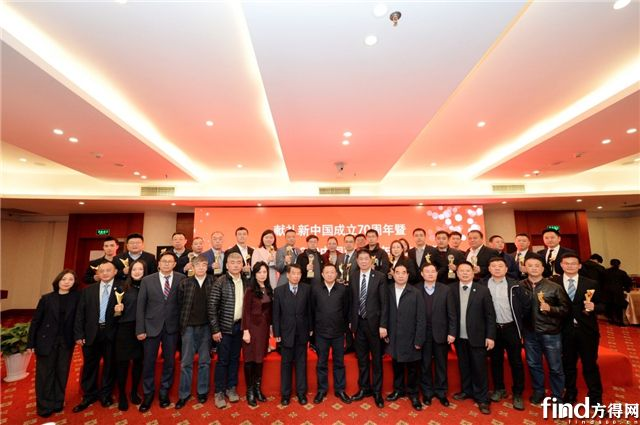 """""""玲珑轮胎""""2020中国商用车年度车型评选圆满收官"""