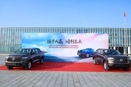 大客户采购200台长城炮交付中国石化