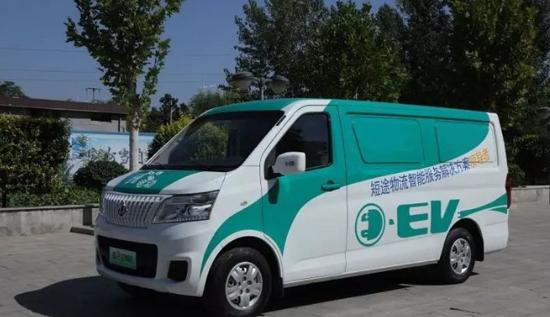 长安客车与格力电器签订500台新能源车订单
