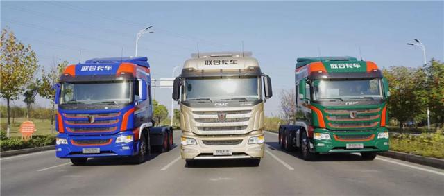 联合卡车国六LNG牵引车沧州批量交车并斩获订单23台
