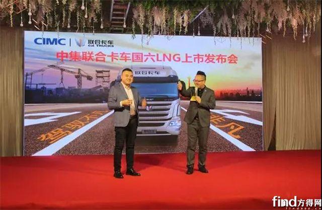 联合卡车国六LNG牵引车沧州批量交车并斩获订单23台3