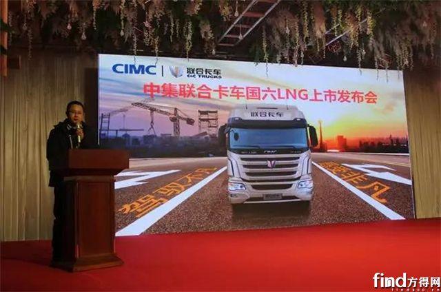 联合卡车国六LNG牵引车沧州批量交车并斩获订单23台4