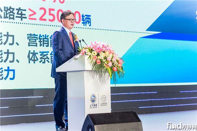 上汽红岩2020年营销商务年会隆重举行 (10)