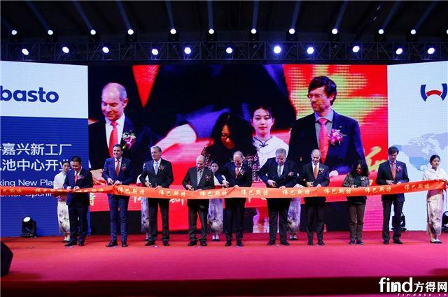 伟巴斯特中国嘉兴新工厂暨动力电池中心正式落成