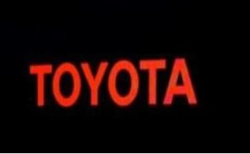 丰田计划2023年前在泰国启动纯电动汽车生产