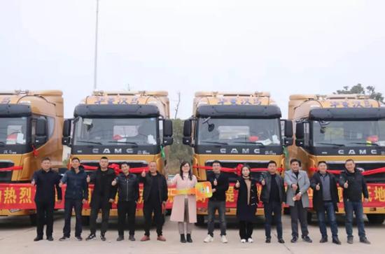 源自信赖 批量汉马H9旗舰版牵引车成功交付芜湖客户