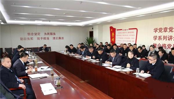 江苏:突出硬核指标 淮安公交全面部署春节前后重点工作