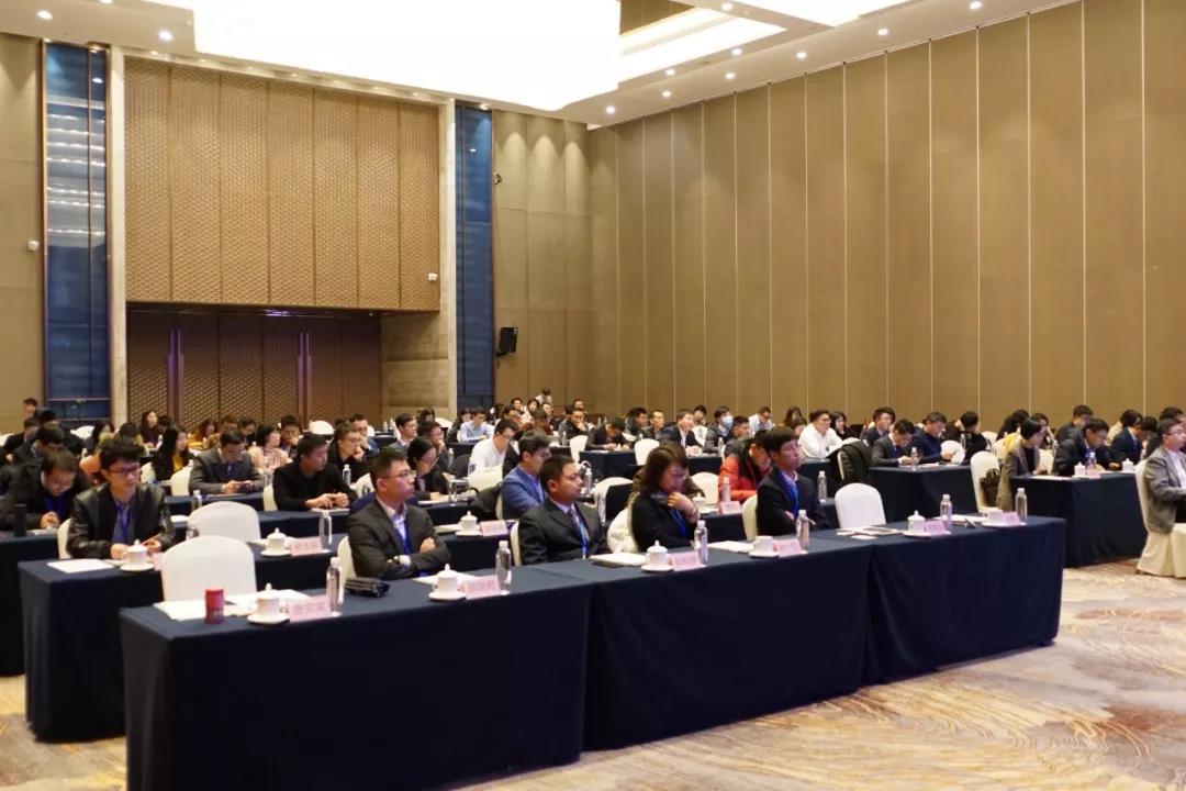 中国汽车流通协会汽车市场研究分会/乘联会2020汽车市场研讨年会在遵义顺