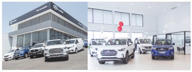 上汽MAXUS南半球最大规模汽车旗舰店LDV Parramatta正式开业