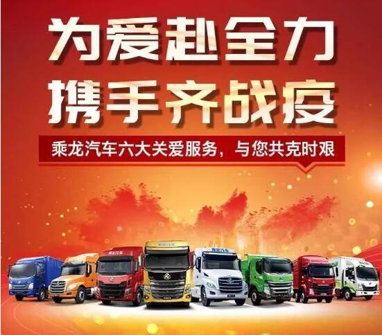 东风柳汽1月营收14.3亿元