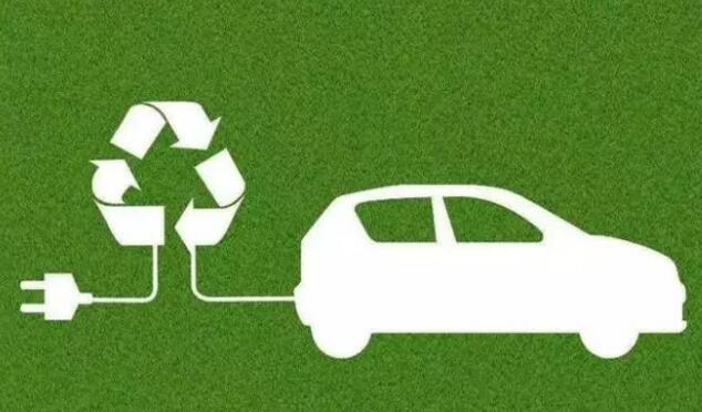 工信部松绑新能源汽车 技术标准门槛或将降低
