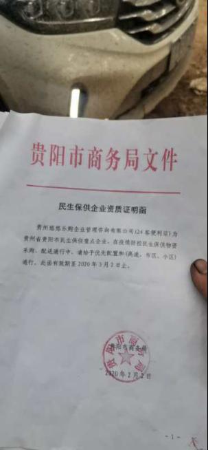案例2:救援江淮�p卡,�W��榭挂叱隽�(1)230